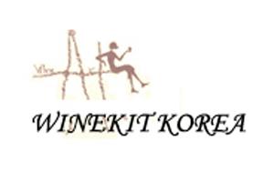Wine Kit Korea Logo